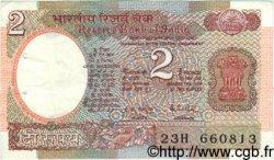 2 Rupees INDE  1983 P.079j TTB