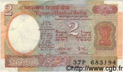 2 Rupees INDE  1984 P.079k TTB