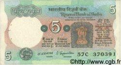 5 Rupees INDE  1970 P.080a TTB+