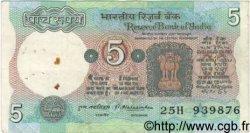 5 Rupees INDE  1975 P.080d TB