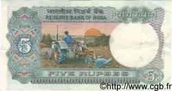 5 Rupees INDE  1977 P.080f TTB