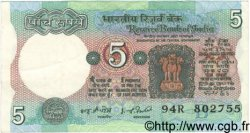 5 Rupees INDE  1977 P.080f SUP
