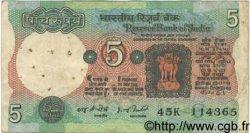5 Rupees INDE  1977 P.080g TB