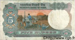 5 Rupees INDE  1981 P.080g var. TB+