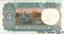 5 Rupees INDE  1981 P.080h TB