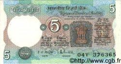 5 Rupees INDE  1983 P.080i TTB