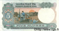 5 Rupees INDE  1983 P.080j TTB