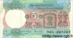 5 Rupees INDE  1983 P.080k TB+