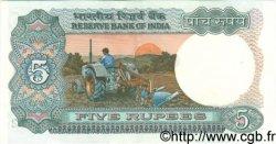 5 Rupees INDE  1983 P.080k SPL