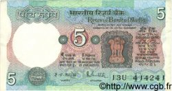 5 Rupees INDE  1983 P.080l TTB