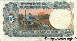 5 Rupees INDE  1983 P.080m TB+