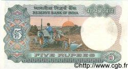 5 Rupees INDE  1983 P.080n SUP