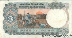 5 Rupees INDE  1984 P.080q TTB
