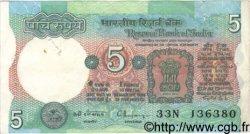 5 Rupees INDE  1990 P.080r TTB