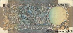 10 Rupees INDE  1970 P.081a TTB
