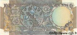 10 Rupees INDE  1970 P.081a SPL