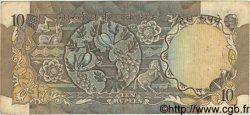 10 Rupees INDE  1975 P.081c TB