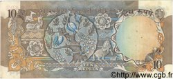 10 Rupees INDE  1977 P.081d TTB