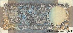 10 Rupees INDE  1977 P.081e TTB