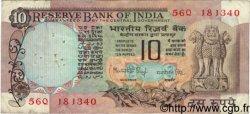 10 Rupees INDE  1981 P.081g TB
