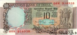 10 Rupees INDE  1981 P.081g SUP