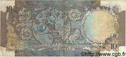10 Rupees INDE  1983 P.081i TB