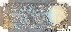 10 Rupees INDE  1983 P.081i SPL