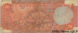 20 Rupees INDE  1975 P.082b TB