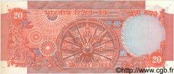 20 Rupees INDE  1977 P.082d TTB+