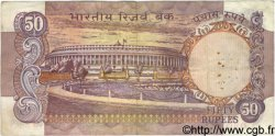 50 Rupees INDE  1984 P.084g TB+