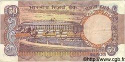 50 Rupees INDE  1990 P.084k TTB