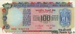 100 Rupees INDE  1977 P.086a TTB+