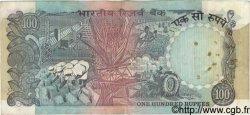 100 Rupees INDE  1981 P.086b B+