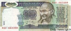 500 Rupees INDE  1987 P.087b TTB+