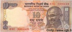 10 Rupees INDE  1996 P.089a SPL