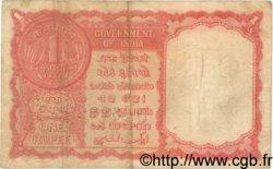1 Rupee INDE  1957 P.R1 TB+