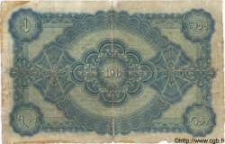 100 Rupees INDE  1920 PS.266a B+ à TB