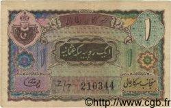 1 Rupee INDE  1946 PS.272a TTB