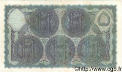5 Rupees INDE  1939 PS.273b TTB+