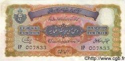 10 Rupees INDE  1946 PS.274e TTB+