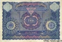 100 Rupees INDE  1938 PS.275a TTB+