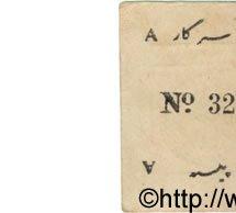 1 Paisa INDE  1943 PS.332 SUP