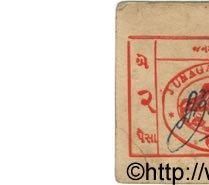 2 Paisa INDE  1943 PS.333 TTB+