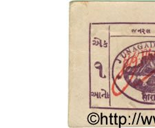 1 Anna INDE  1943 PS.334 TTB+