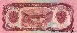 100 Afghanis AFGHANISTAN  1990 P.058b NEUF