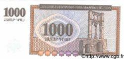 1000 Dram ARMÉNIE  1993 P.39 NEUF