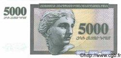 5000 Dram ARMÉNIE  1995 P.40 NEUF