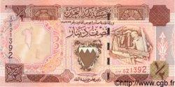 1/2 Dinar BAHREIN  1996 P.17 NEUF