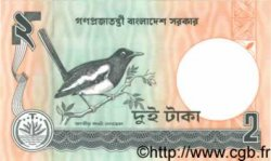 2 Taka BANGLADESH  1989 P.06C