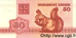 50 Kapeek BIÉLORUSSIE  1992 P.01 NEUF